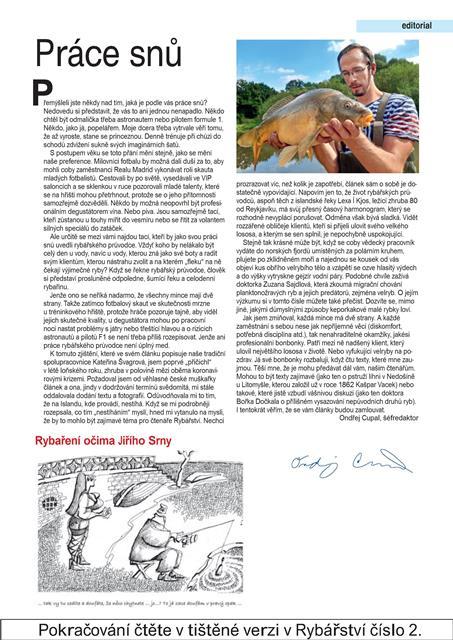 RY02_01 editorial1